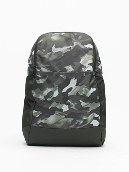 Nike Brasilia M 9.0 AOP 2 Backpack Lt Smoke Grey/Black/Mtlc Cool